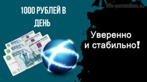 100_rubley_v_den