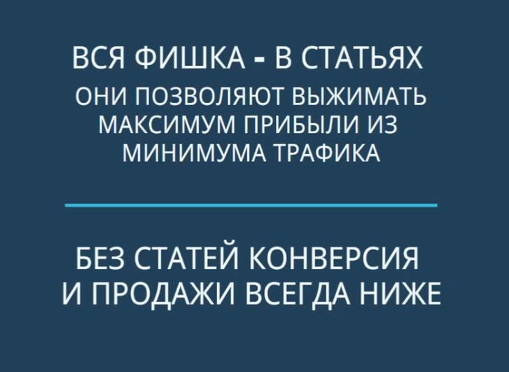 rudnev-konstantin