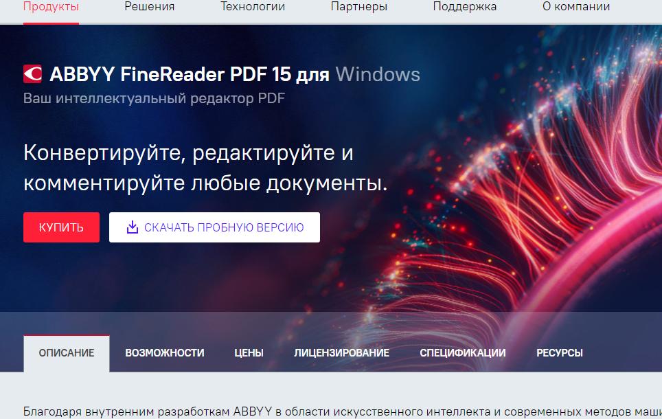Размещение и продвижение PDF файлов