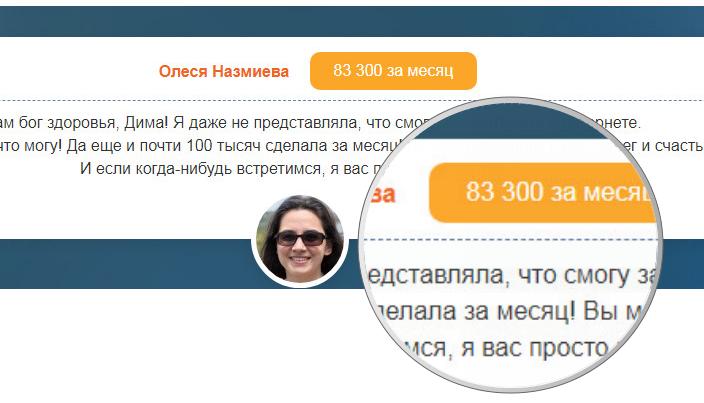 ddenezhnyi_algoritm_obzor